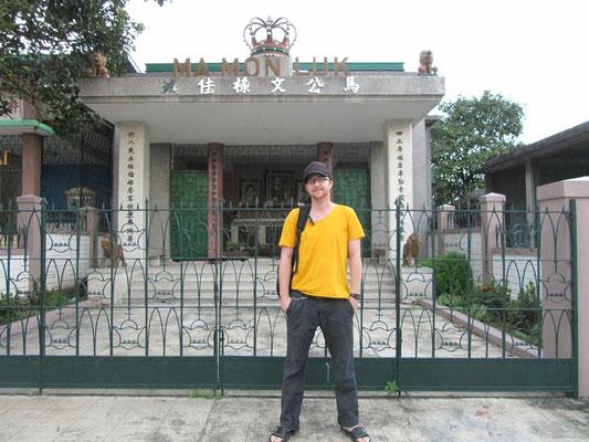 Gast. (Chinesischer Friedhof)