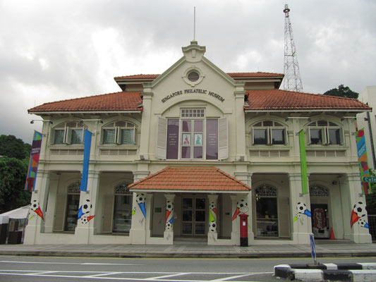 Singapore Philatelic Museum.