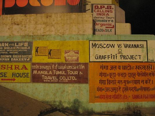 Wand an den Ghats.