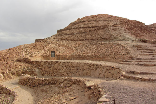 1981 wurden die Ruinen der Festung wiederentdeckt und sind seit 1992 der Öffentlichkeit zugänglich. Heute ist der PUKARÁ DE QUITOR ein beliebtes Ausflugsziel von San Pedro de Atacama aus.