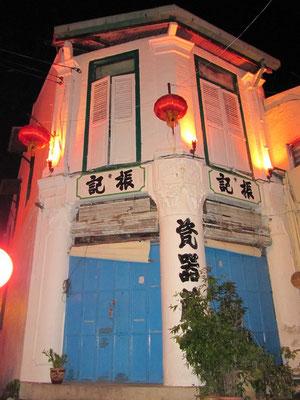 Chinesisches Geschäftshaus.