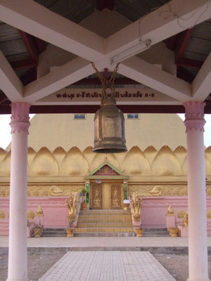 Tempelglocke.