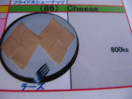 Foto einer Speisekarte. Soll wohl eine (Scheibletten)-Käseplatte sein. Kostenpunkt: 1$.