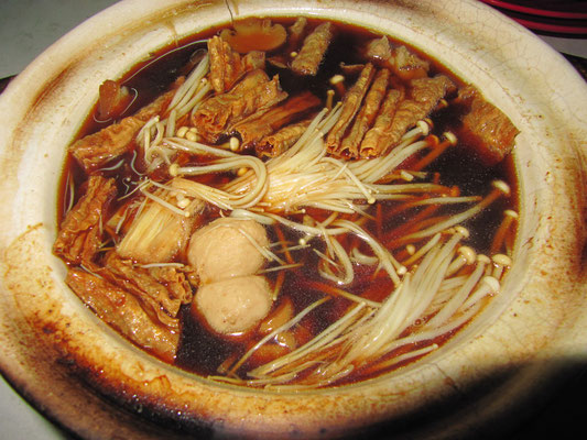 Bak Kut Teh. Chinesische Kräutersuppe.