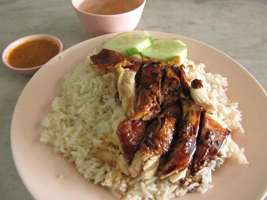 Chicken Rice auf malaysisch. Ganz klar einer unserer Weltfavoriten. Einfachheit in Perfektion.