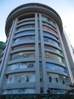 Sorya Shopping Mall - das größte Kaufhaus des Landes.