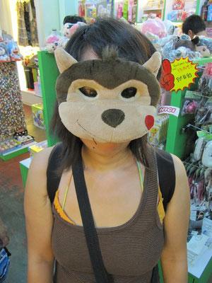 Affe, Wolf oder Wolpertinger?