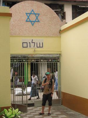 Moseah Yeshua Synagoge.