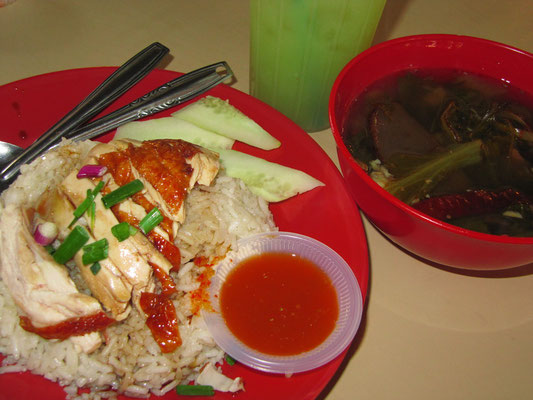 Roasted Chicken Rice.