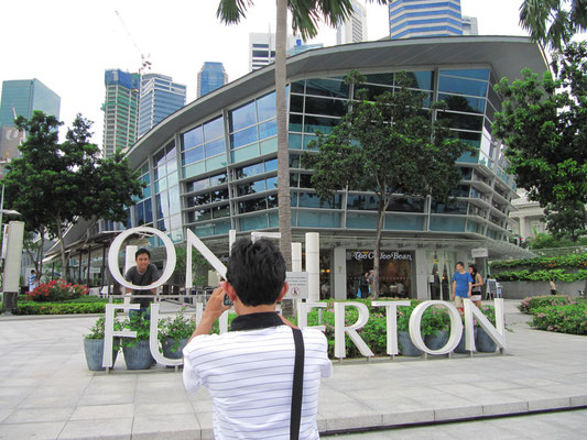 One Fullerton. (Marina Bay)