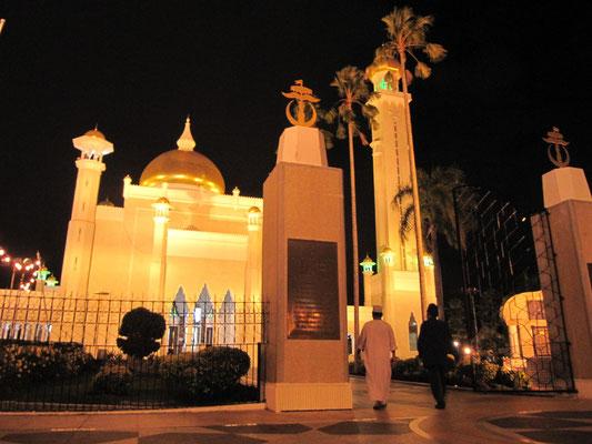 Die Omar-Ali-Saifuddin-Moschee.