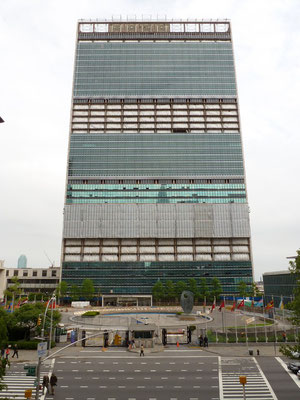 Das Sekretariatshochhaus ist das Markenzeichen des UNO-Hauptquartiers.