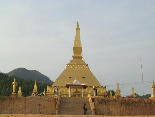 Goldene Stupa.
