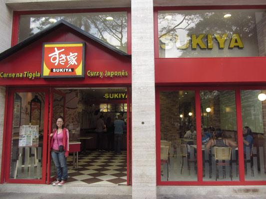 """Die japanische Fastfoodkette """"Sukiya"""" gibt es auch in São Paulo. Keiner Wunder dennn hier lebt die größte japanische Gemeinde (mit ca. 1 Mio.) außerhalb Japans."""