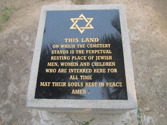 Grabstein auf dem jüdischen Friedhof.