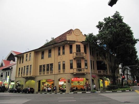 Altes jüdisches Handelshaus.