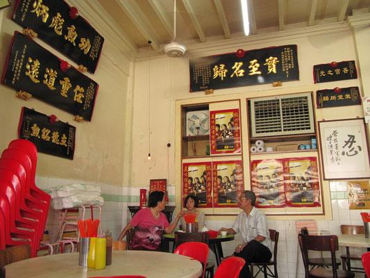 Chinesisches Restaurant.