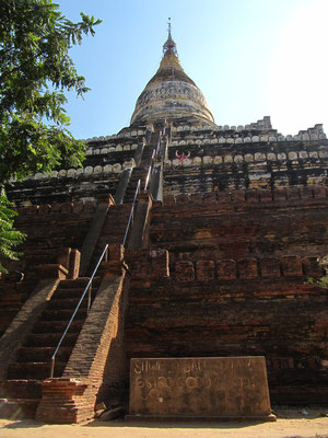 Shwe-San-Daw-Tempel.