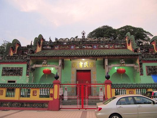 Das chinesische Clan-Haus Chan See Shue Yuen.