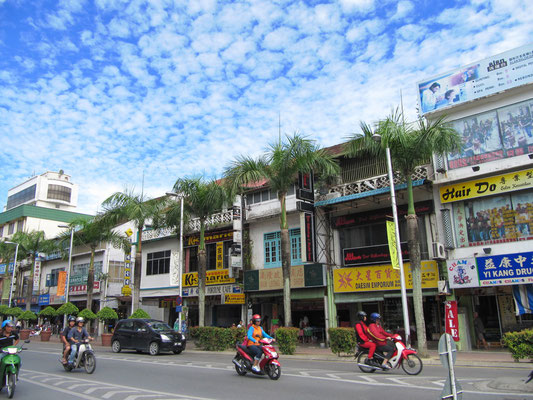 Sibu City.