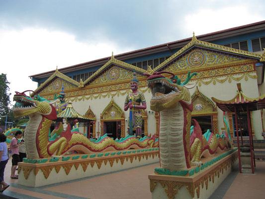 Wat Chaiyamangkalaran.