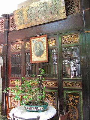 Dr. Sun Yat Sen's Penang Base.