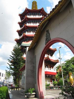 Eingang des Tua Pek Kong Tempels.