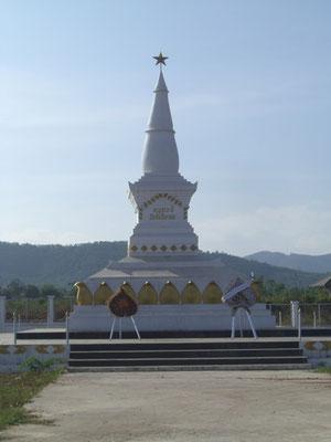 Wat Ban Luang Khon.