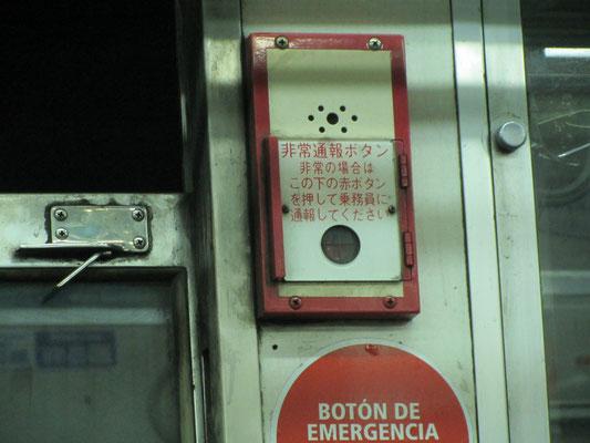 Aha, die Subtle (U-Bahn) ist also ein ausranchiertes Modell aus Japan.