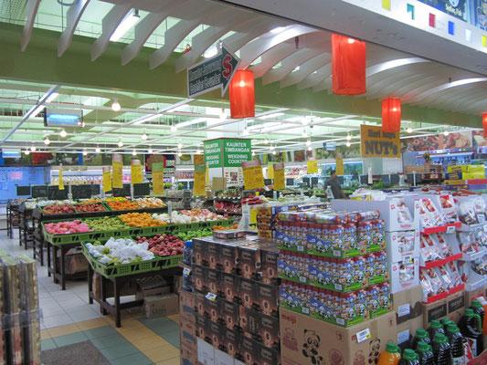 Im Supermarkt in Gadong.