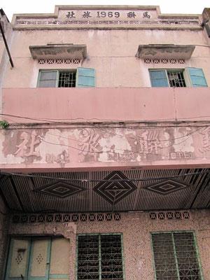 Altes chinesischen Händlerhaus.
