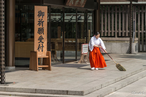 Parc Meiji-jingu