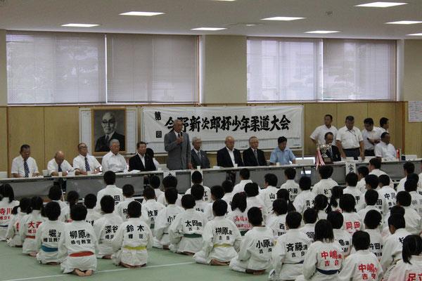 開会式 2