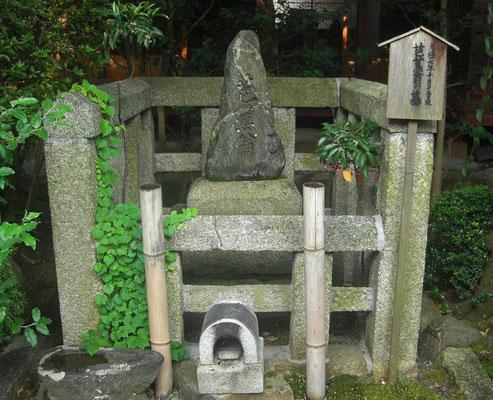 芭蕉の墓と無名庵