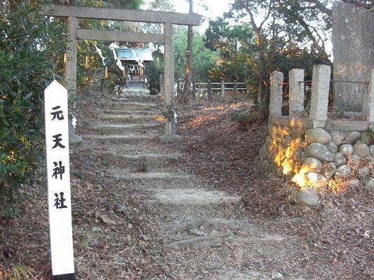 古来より天神社は本丸側の郭に(現西の丸上)