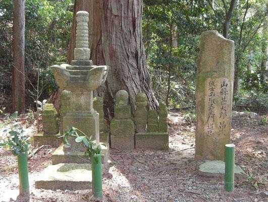山県父子の墓