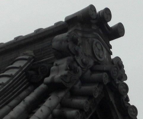 経の巻  葵紋