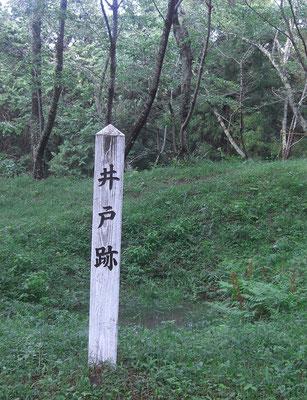 本丸北東側 井戸跡