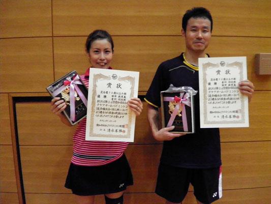 70歳以上混合複で優勝した吉川、田中選手