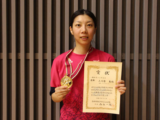 一般女子単で優勝した上川原選手