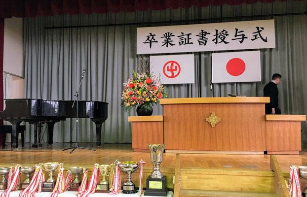 式典檀上花¥15,000(税別)