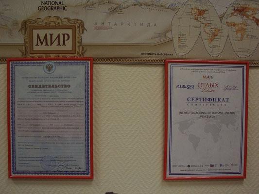 """Офис """"Исследовательские Экспедиции"""". Наши лицензия и сертификаты"""
