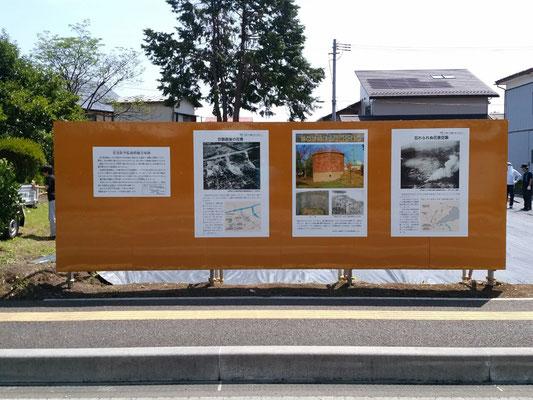 花巻・防空監視哨聴音壕跡地、花巻市若葉町