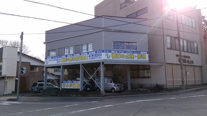 株式会社小沢商店、機械の無料相談窓口、機械の点検・修理