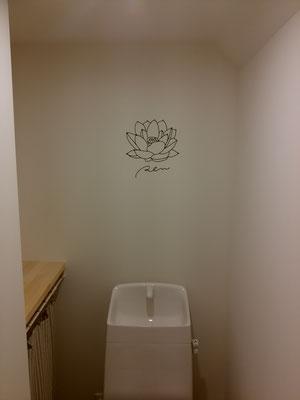 プリントクロス(トイレ、当社プリンターにて出力