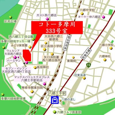コトー多摩川 アクセスマップ