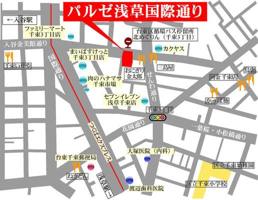 パルゼ浅草国際通り詳細マップ