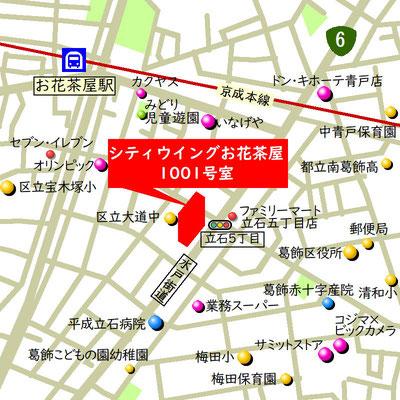 シティウイングお花茶屋アクセスマップ