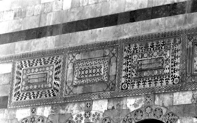 [NB071-1973-31] Damas - Qasr Al-Azm : Détail de la façade