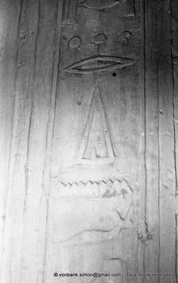 [NB080-1973-15] Saqqara - Mastaba de Meryteti : Détail bas-relief (Chambre C4, mur Est)